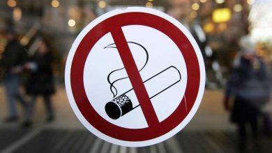Photo of چگونه روزمان را بدون سیگار شروع کنیم ؟