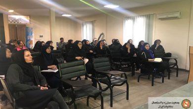 Photo of کارگاه آموزشی پیشگیری از مصرف دخانیات در شهرداری منطقه۳