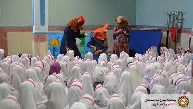 Photo of نمایش شاد مرکز نفس پاک در شهرستان ورامین