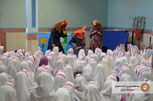 نمایش شاد مرکز نفس پاک در شهرستان ورامین