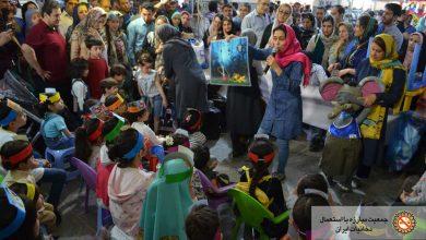 Photo of مرکز نفس پاک در سی و دومین نمایشگاه کتاب تهران