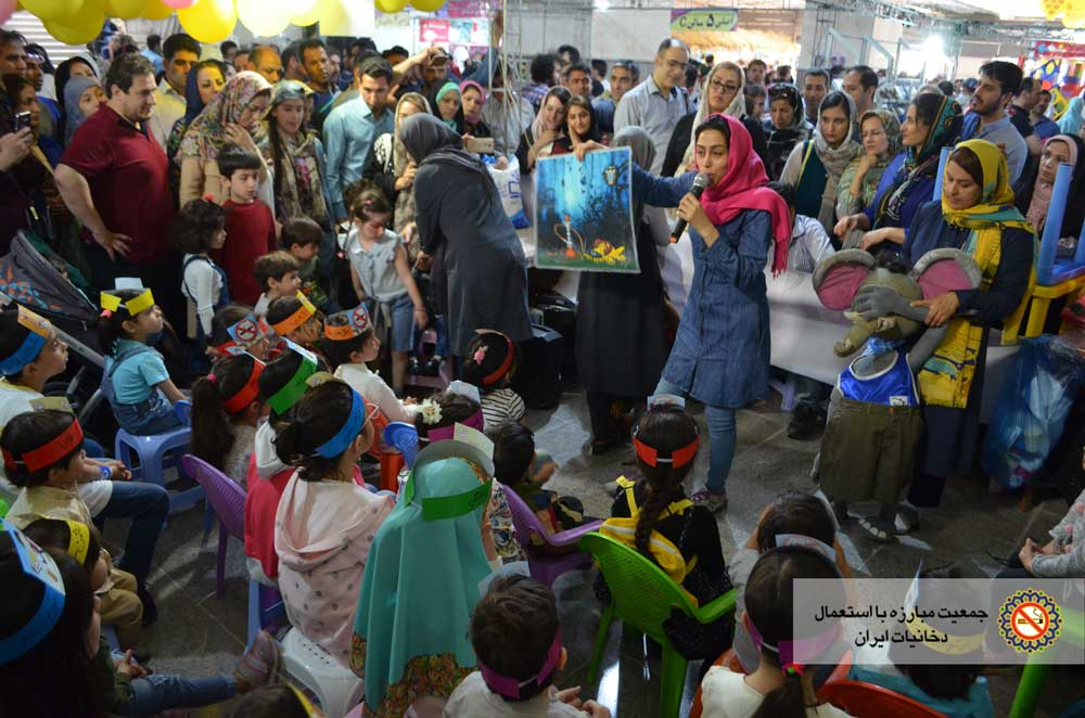 مرکز نفس پاک در سی و دومین نمایشگاه کتاب تهران