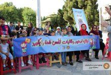 تئاتر فرآموز نفس پاک در بوستان المهدی