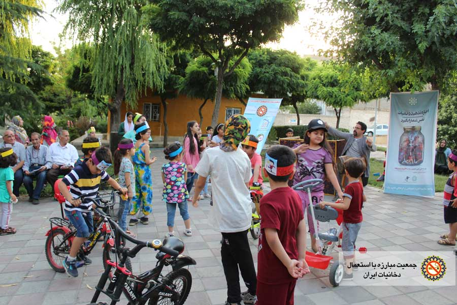 تئاتر فرآموز نفس پاک در بوستان بهار