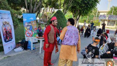 Photo of اجرای گروه نمایشی فرآموز نفس پاک در بوستان های تهران