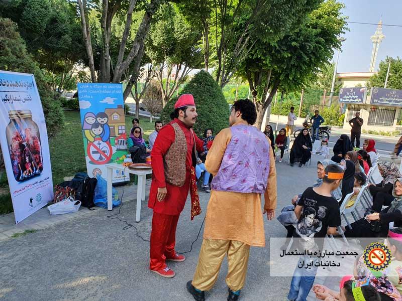 تئاتر نمایشی فرآموز نفس پاک جمعیت مبارزه با استعمال دخانیات ایران
