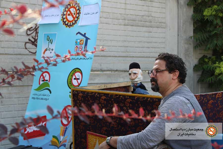 تئاتر فرآموز نفس پاک در بوستان نرگس