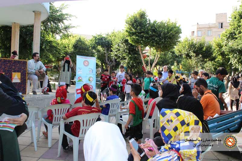 گروه نمایشی جمعیت مبارزه با استعمال دخانیات ایران در بوستان کوکب