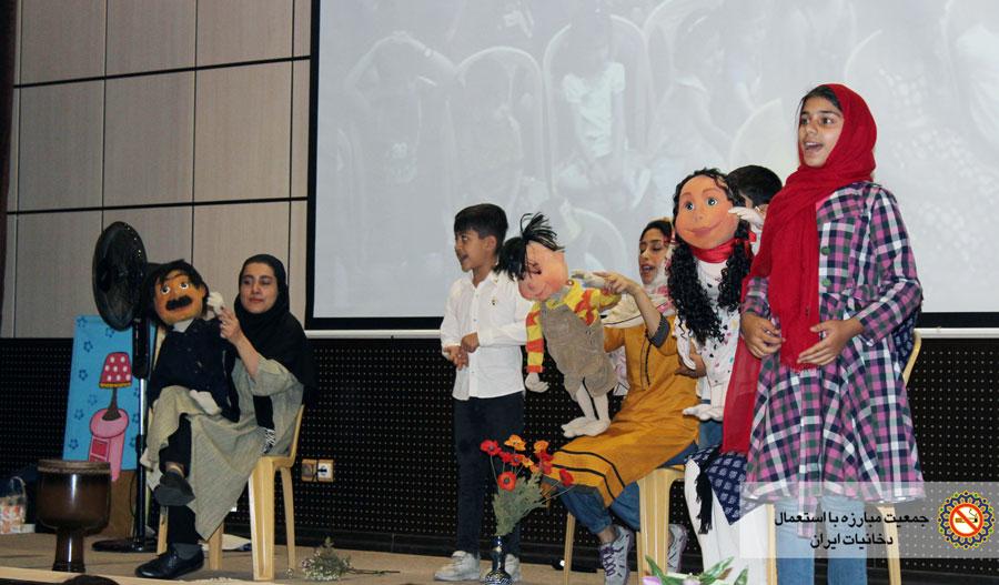 تئاتر فرآموز نفس پاک به مناسبت هفته ملی بدون دخانیات