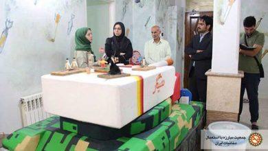 بازدید اعضای ستاد سمنهای شورای شهر تهران از مرکز فرآموز نفس پاک