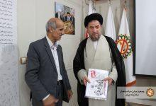 دیدار مشاور فرهنگی قاِم مقام صدا و سیما از جمعیت مبارزه با استعمال دخانیات ایران