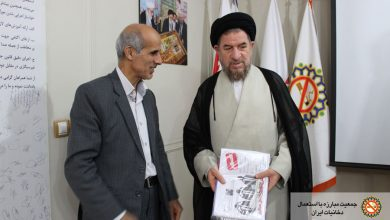 Photo of Visiting the Iranian Anti-Tobacco Association by the Cultural Advisor of the Deputy of Islamic Republic of Iran Broadcasting