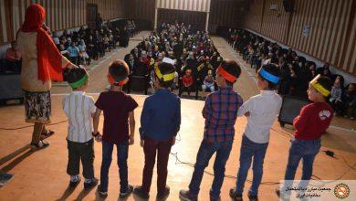 اجرای گروه فرآموز در شهرستان طبس