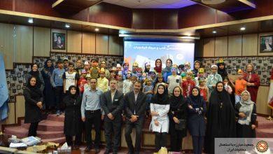 Photo of اجرای مرکز فراموز در شهر همدان