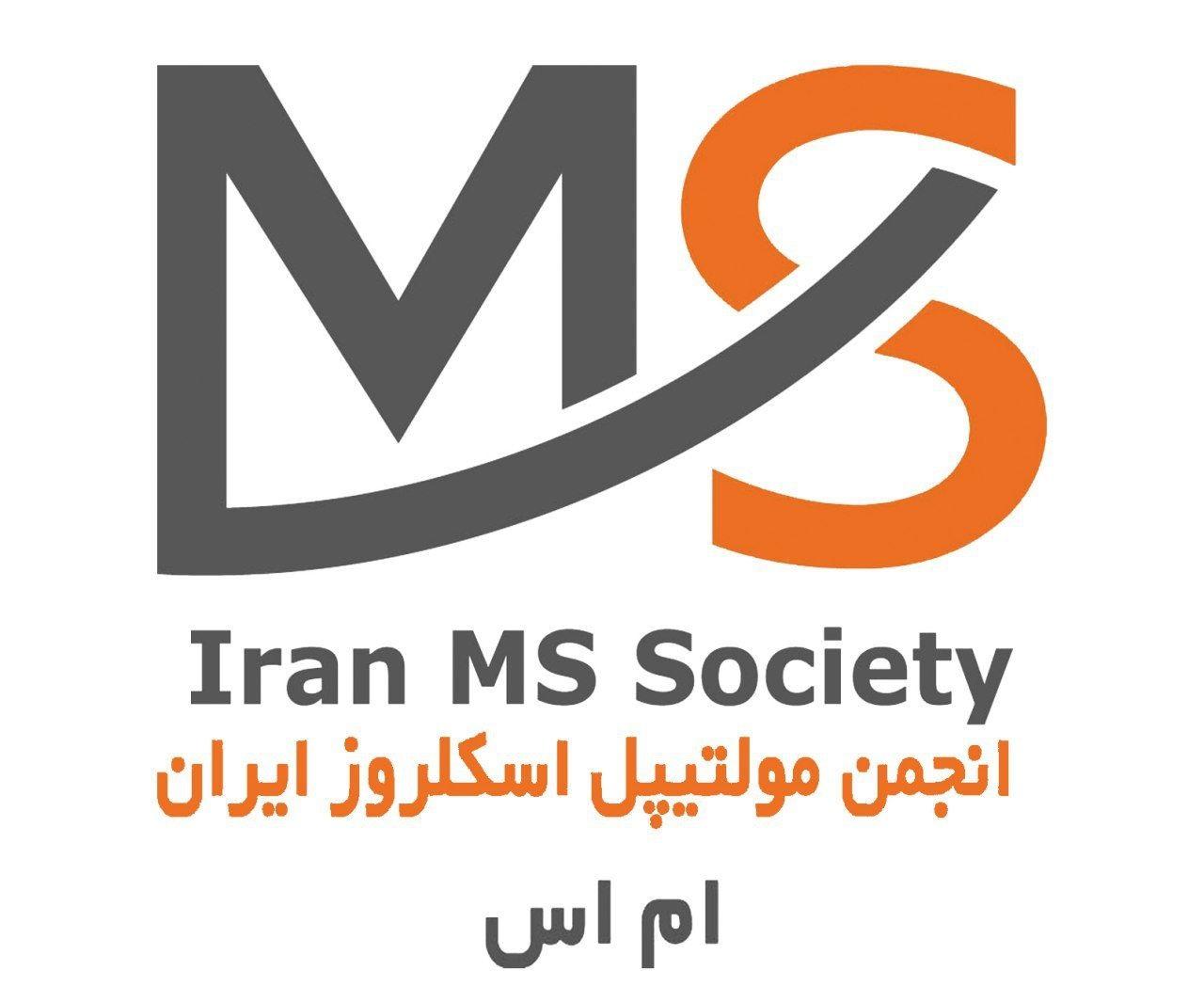 انجمن ام اس