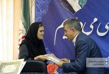 تقدیر فرماندار شمیرنات از جمعیت مبارزه با استعمال دخانیات ایران