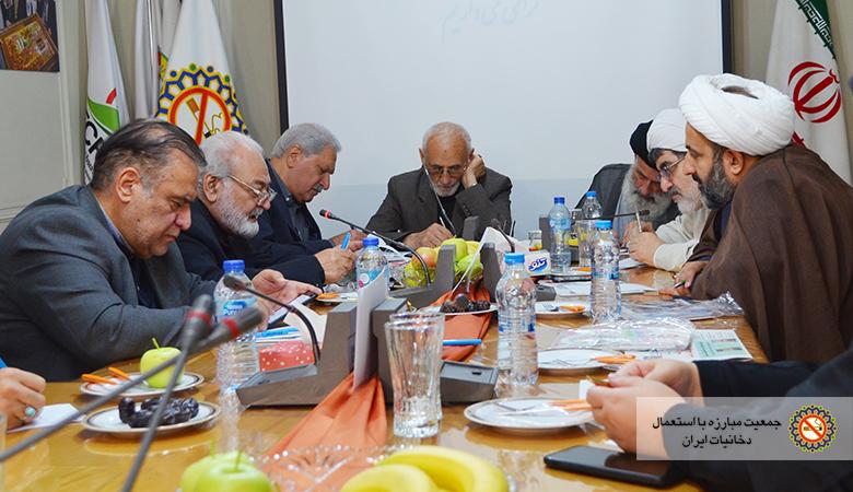 فعالیت های ضد دخانی با همکاری مراکز دینی
