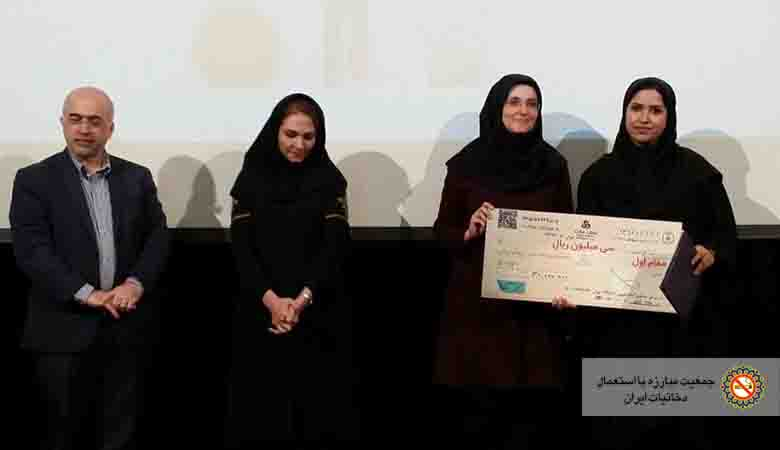 کاهش استعمال دخانیات در دانشگاه تهران با « خانه سلامت جسم و روح »
