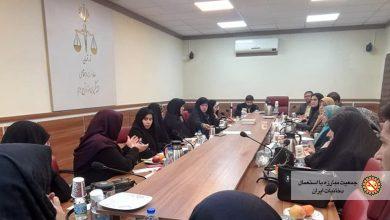 Photo of همکاری «جمعیت» و سایر سازمان هایی مردم نهاد در طرح تحول قوه قضائیه