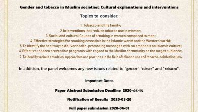 "Photo of Call for paper for ""Gender and Tobacco in Muslim Societies"""