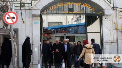 Photo of بازدید مدیران و کارکنان جمعیت مبارزه با استعمال دخانیات ایران از موسسه خیریه کرامت