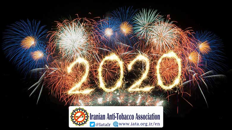 Iranian Anti Tobacco Association - Happy New Year 2020