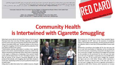 Red Card Monthly - Iranian Anti-Tobacco Association
