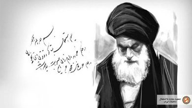 Photo of میرزای شیرازی پیشگام مبارزه با  دخانیات