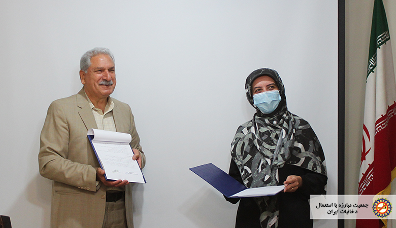 Signing an MoU between Iranian Anti-Tobacco Association and Health Department of Tehran Municipality