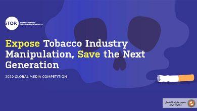 Photo of مسابقه روز جهانی بدون دخانیات