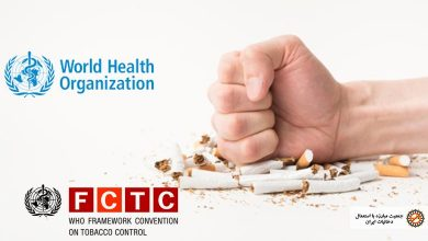 Photo of کمک سازمان بهداشت جهانی  به ۱.۳ میلیارد نفر برای ترک دخانیات، جهت کاهش خطر ابتلا به کووید-۱۹