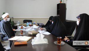 حوزه علمیه خواهران تهران