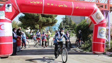 "Photo of مسابقه دوچرخهسواری با شعار ""ورزش، سلامتی نه به دخانیات"""