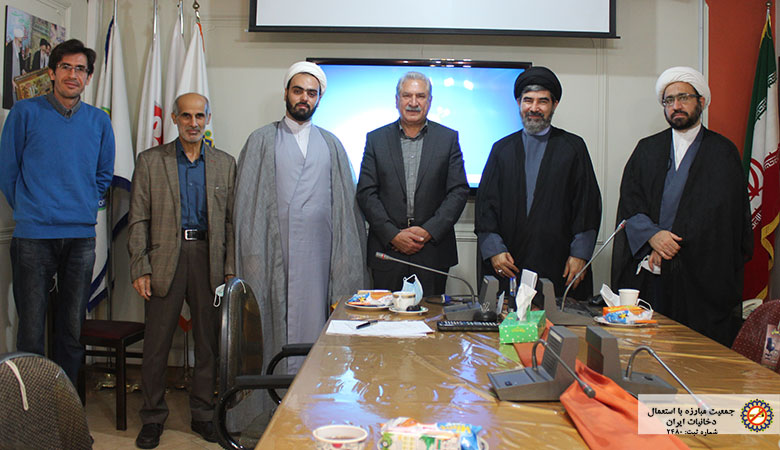 Iranian Anti-Tobacco Association