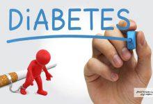 Photo of تاثیرات استعمال دخانیات در بیماری دیابت
