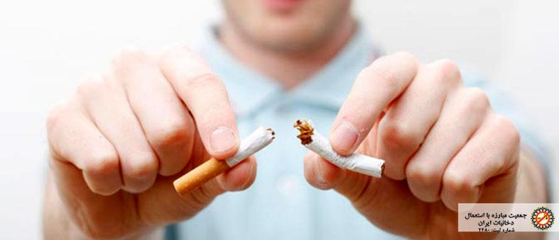 هفته ملی مبارزه با دخانیات