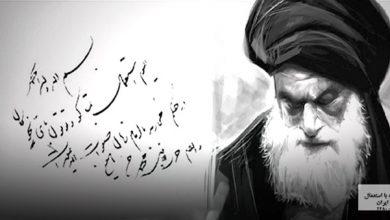 میرزای شیرازی
